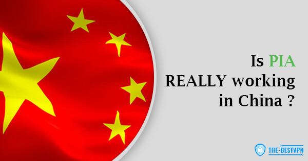 PIA Status China
