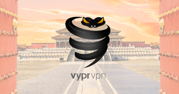 VyprVPN working China