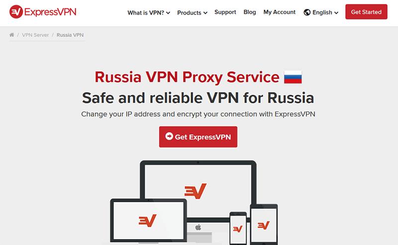 VPN Russia ExpressVPN