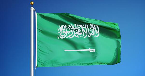 VPN Saudi Arabia
