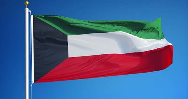 Best VPN Kuwait