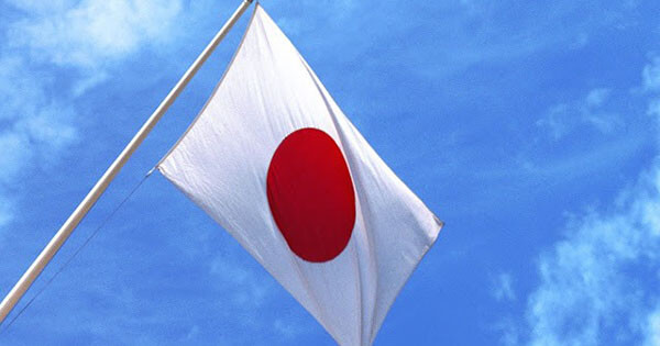 Best VPN Japan