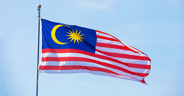 Best VPN Malaysia