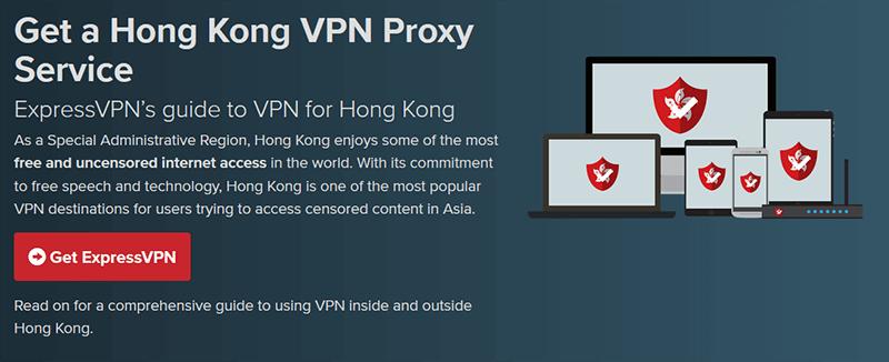 ExpressVPN in HK
