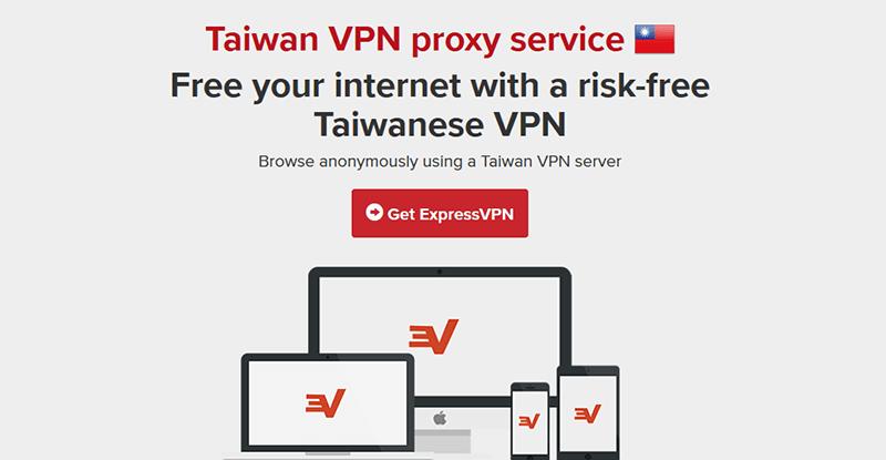 ExpressVPN in Taiwan