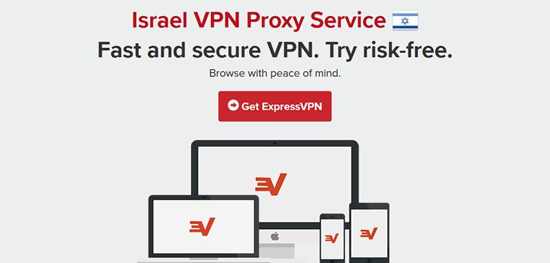 VPN Israel ExpressVPN
