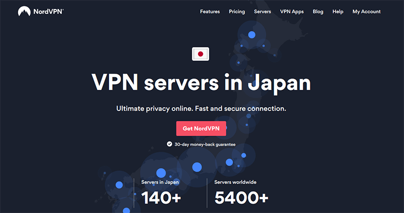 VPN Japan NordVPN