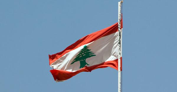 Best VPN Lebanon