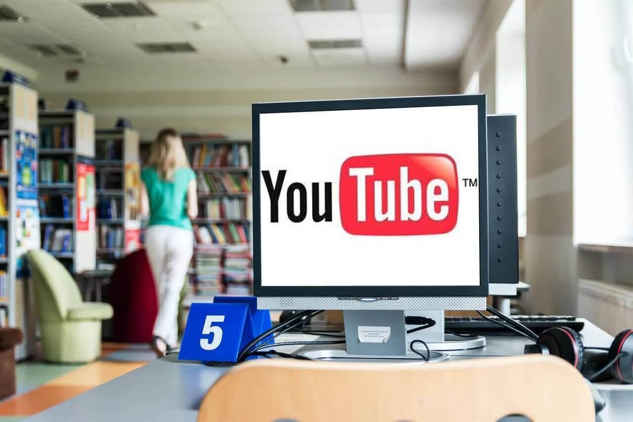 Unblock YouTube at School