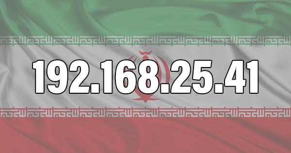 Get Iranian IP