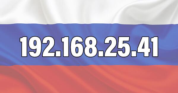 Get Russian IP