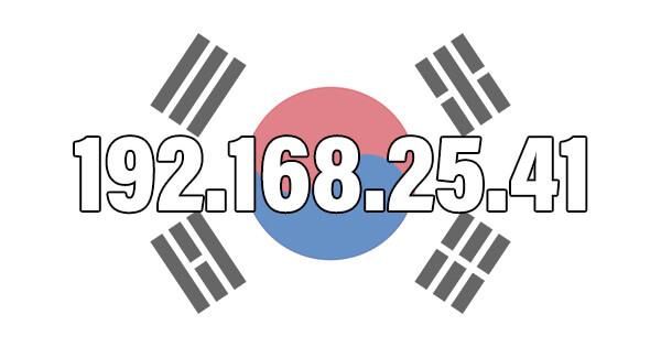 Get South Korean IP Address